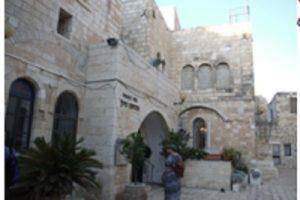 Синагога «Менахем Цион» на «ашкеназском дворике» Иерушалаима