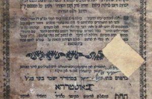 Херем (отлучение) на хасидов 1772