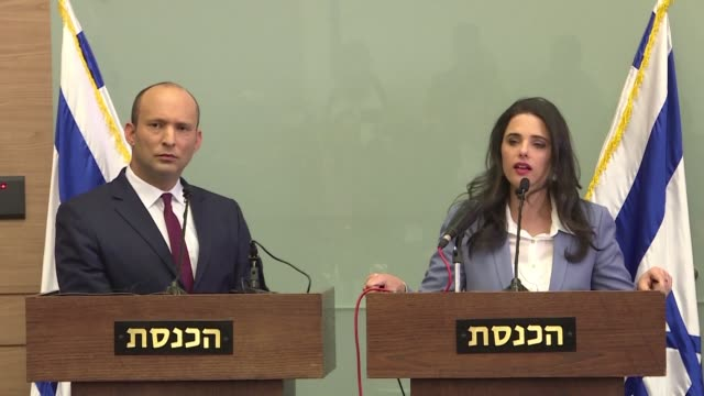 Israel's Education Minister Naftali Bennett says he will not quit Prime Minister Benjamin Netanyahu's coalition for now despite sharp disagreements potentially ending a crisis that has threatened to topple the government and provoke snap polls  (Footage by AFPTV via Getty Images)