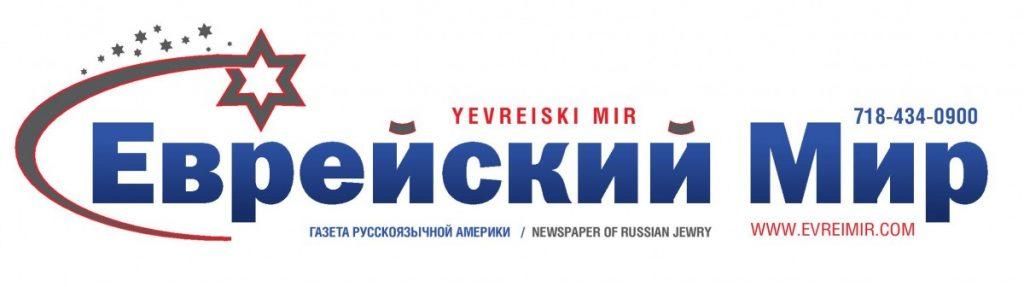EM_Logo_2015-page-001