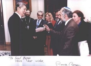 Рональд Рейган и Йосеф Бегун