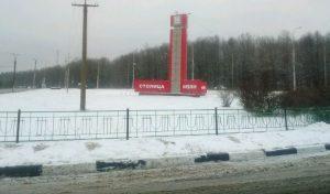 Саранск – столица Мордовии