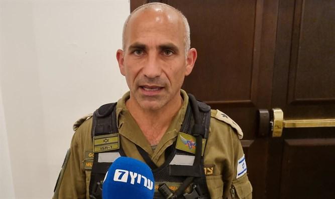 israeli resque