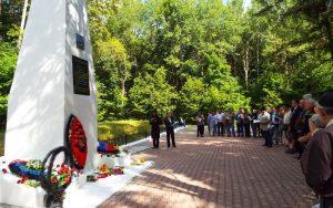 Братская могила на месте Смоленского гетто Фото: visitsmolensk.ru