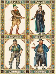 """Четыре сына"", 1934, The Haggadah Robbins Family Collection, Palo Alto, California"