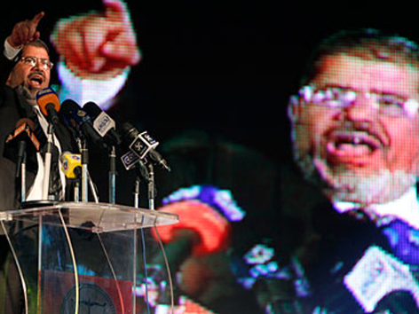 Mohammed Morsi of the Freedom and Justice party