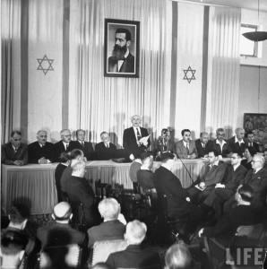 Давид Бен-Гурион провозглашает создание независимого еврейского Государства Израиль