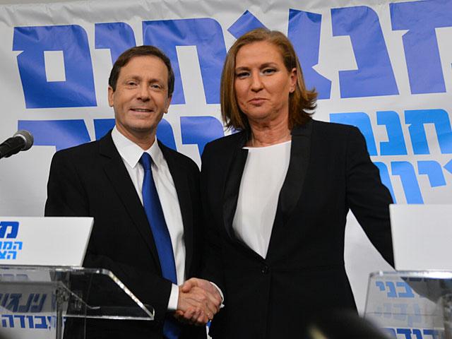 Ицхак Герцог и Ципи Ливни