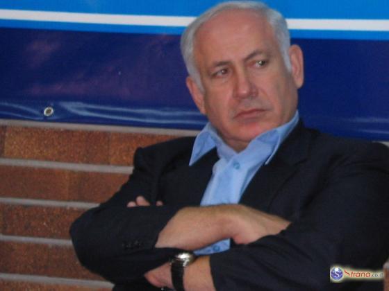 Премьер-министр Израиля и лидер партии «Ликуд» Биньямин Нетаниягу