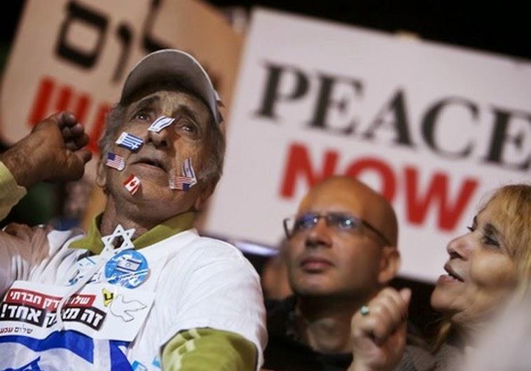 Image result for антиизраильская демонстрация габима