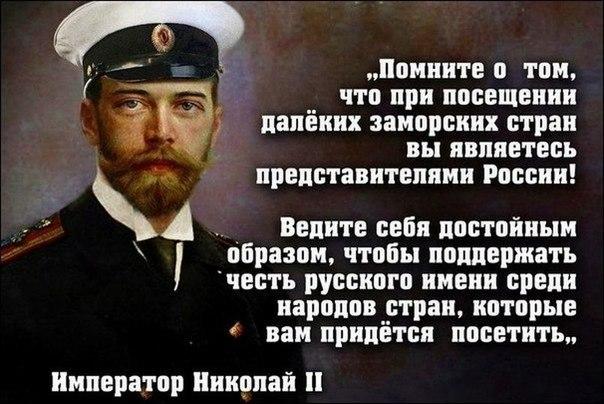 russian touristo-2