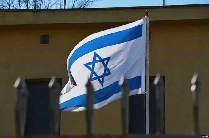 Посольство Израиля в Москве