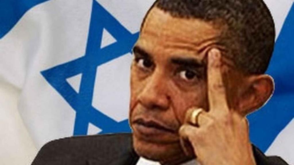 obama_israel