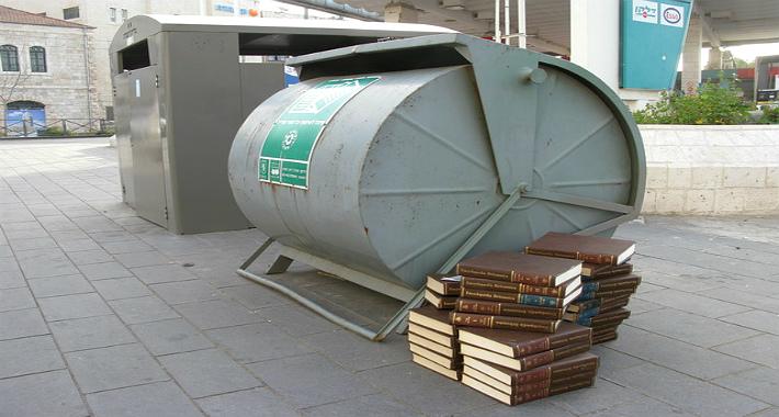 У подъездов в Израиле ящики с русскими книжками…»   Еврейский Мир
