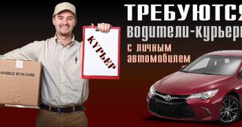 kurier_drivers