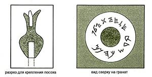 51-image004-2