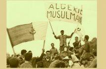 1960 г. Алжир получил независимость...