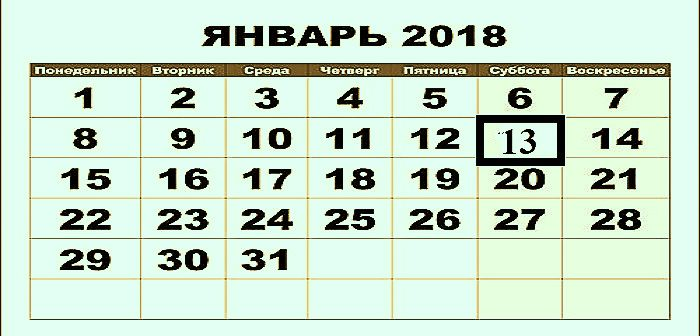 1_2018