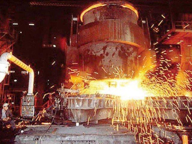 steel-mill