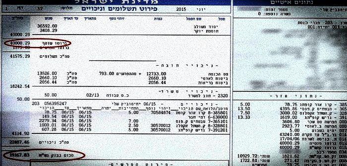 Иллюстрация: Расчетный лист правительственного чиновника. Слева помечены зарплаты «брутто» и «нетто».