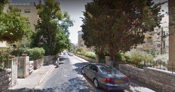 Иерусалим. Ул. 29 ноября. Фото Гугль.