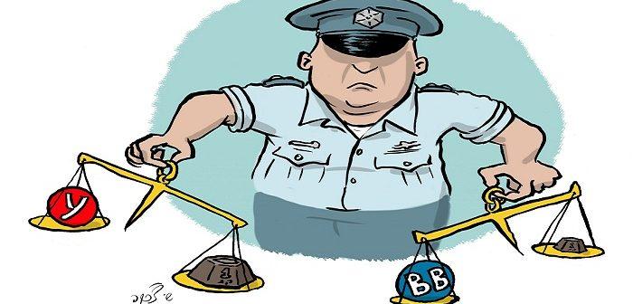 police_hagay