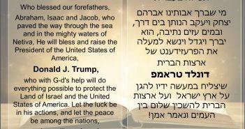 brodsky-synagogue_kyiv_trump_prayer_2018_2