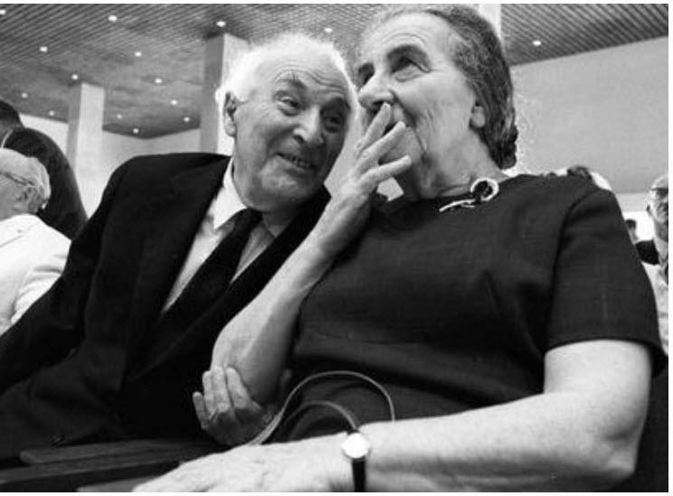 golda-meir_marc-chagall_16-05-1969_knesset_open-tapestry_david-rubinger