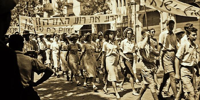 """1939 г. Иерусалим. Демонстрация протеста евреев против выпуска англичанами """"Белой книги""""["""