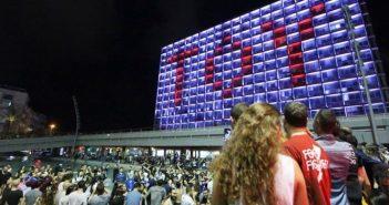 Чествование Неты Барзилай в Тель Авиве