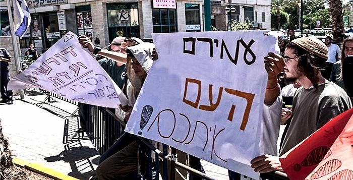 """Пикет возле здания суда: """"Требуем комиссию о пытках заключенных!"""", """"Амирам, народ с тобой!"""""""