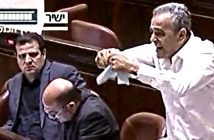 Кадр израильского ТВ из Кнессета. Группа арабских депутатов. Мохаммед Захалка разрывает текст Закона о национальном характере Государства Израиля