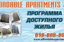 Affordable Appartments - SLIDER