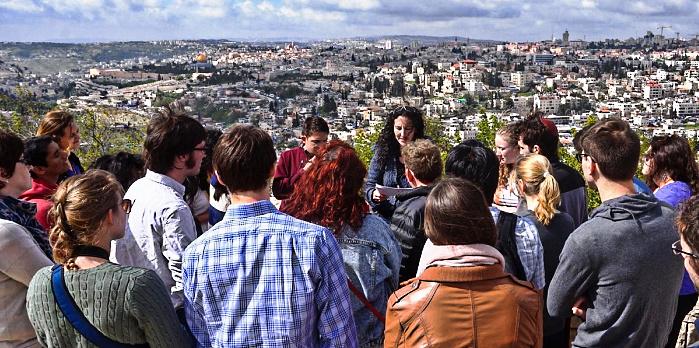 В кампусе Еврейского Университета в Иерусалима