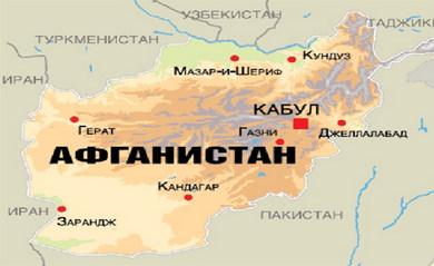 afgan-min