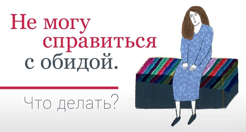 Zast_vopros_12-2018пппппппп