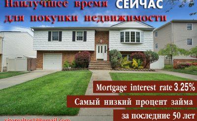 VITO CONENNA-HOUSE FOR SALE-1463-SLIDER-WEB