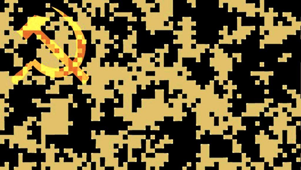camo-flag1