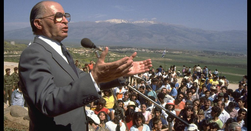"""PM MENACHEM BEGIN SPEAKING AT A CEREMONY HELD     NEAR THE """"LION"""" MEMORIAL AT TEL CHAI.  ??? ?????? ???? ???? ???? ????? ???? ????? ??? ?????? ?""""????"""" ??? ??."""