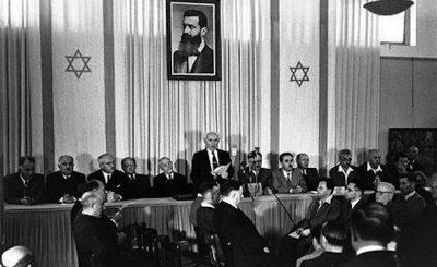13455-Declaration_of_State_of_Israel_1948gggggggggg