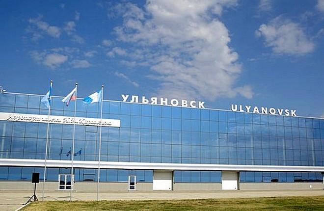 ulyanovsk_ulv_airport_uly_gvnmt