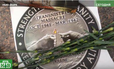 Memorial.2021