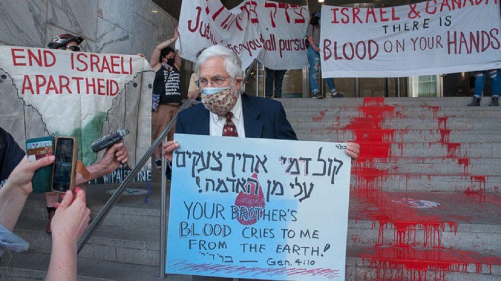 israeli-consulate-vandalized