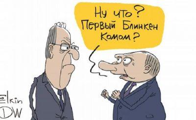 Карикатура Ёлкина fffffffff