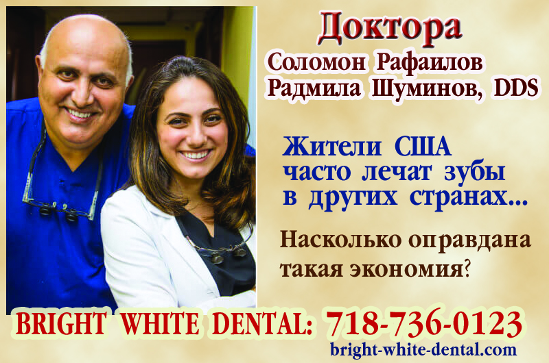 Rafailov - dentist - slider - 1523