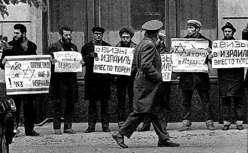 19730110_Soviet_refuseniks_demonstrate_at_MVDdddddd